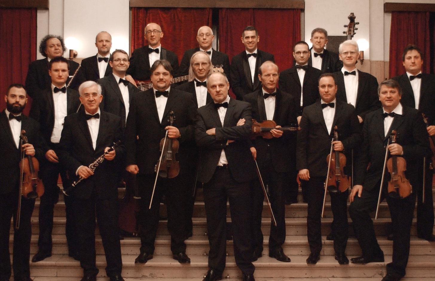 Народни оркестар РТС