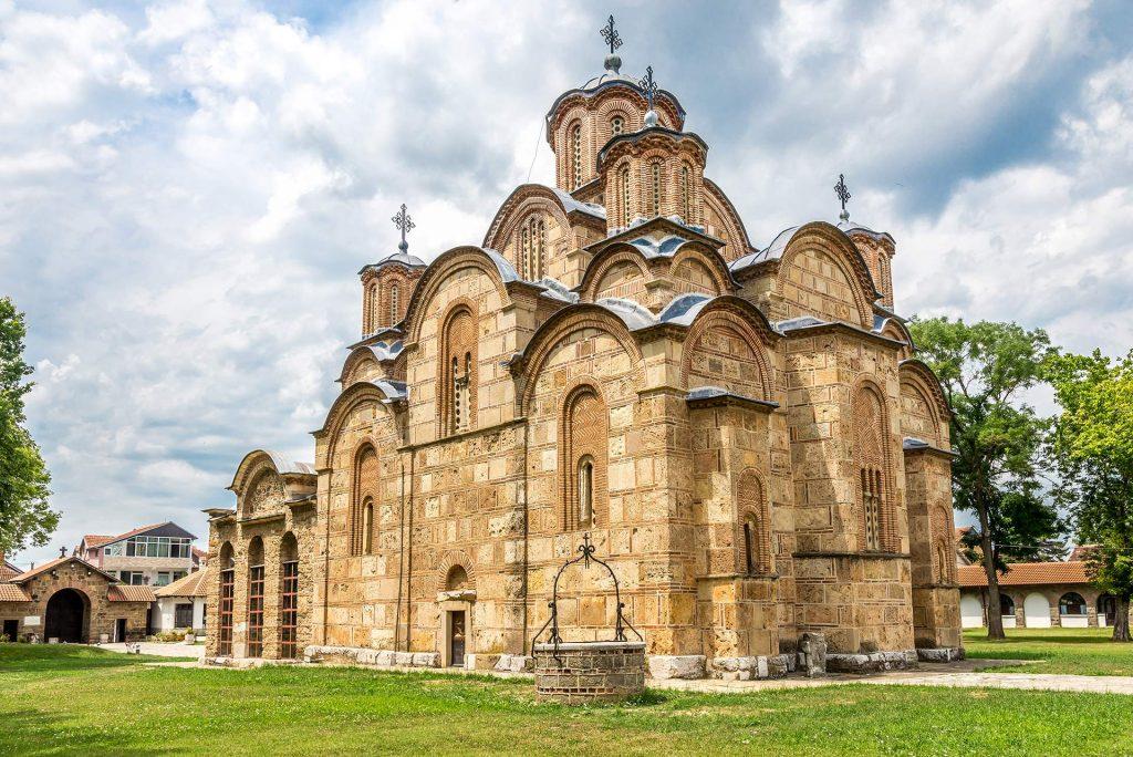 Симфонијски оркестар и Хор РТС-а у Грачаници