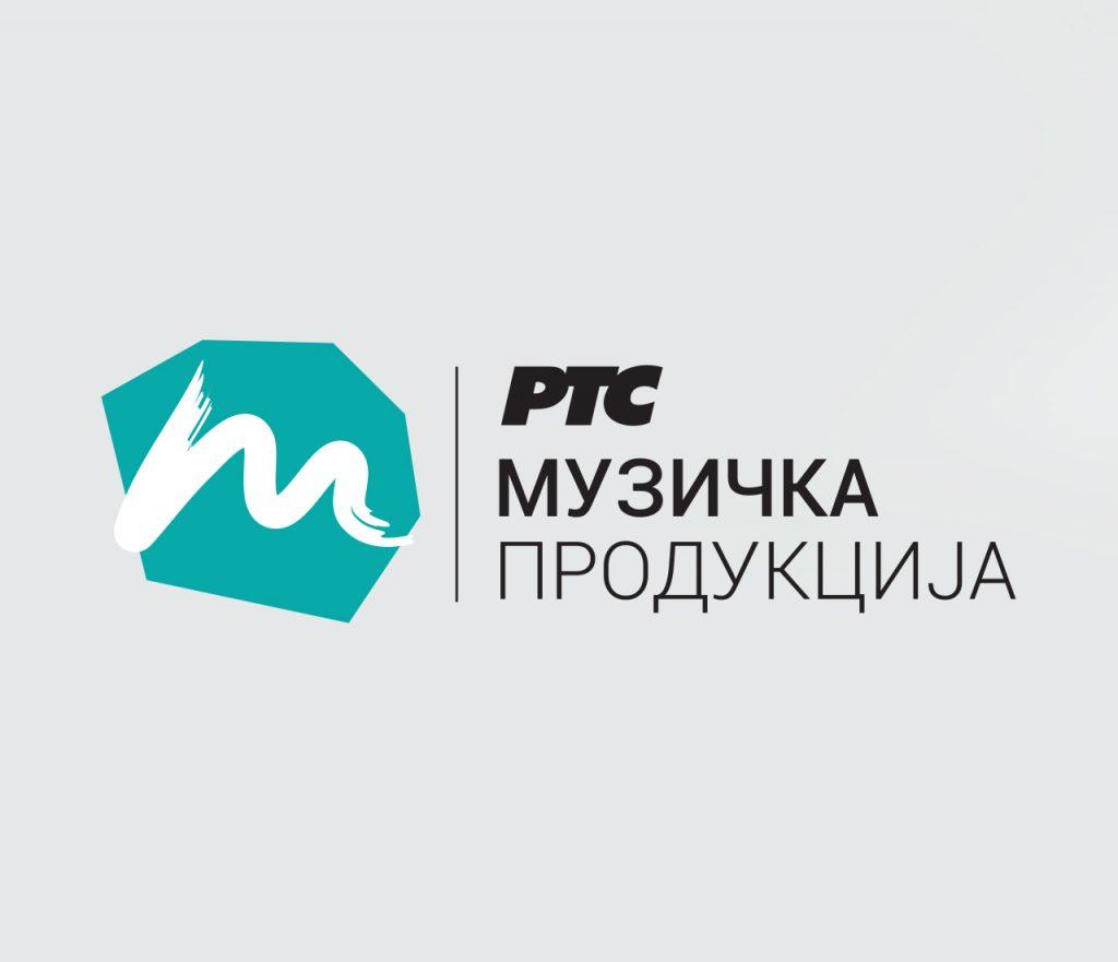 Конкурс музичке продукције РТС за композиторе