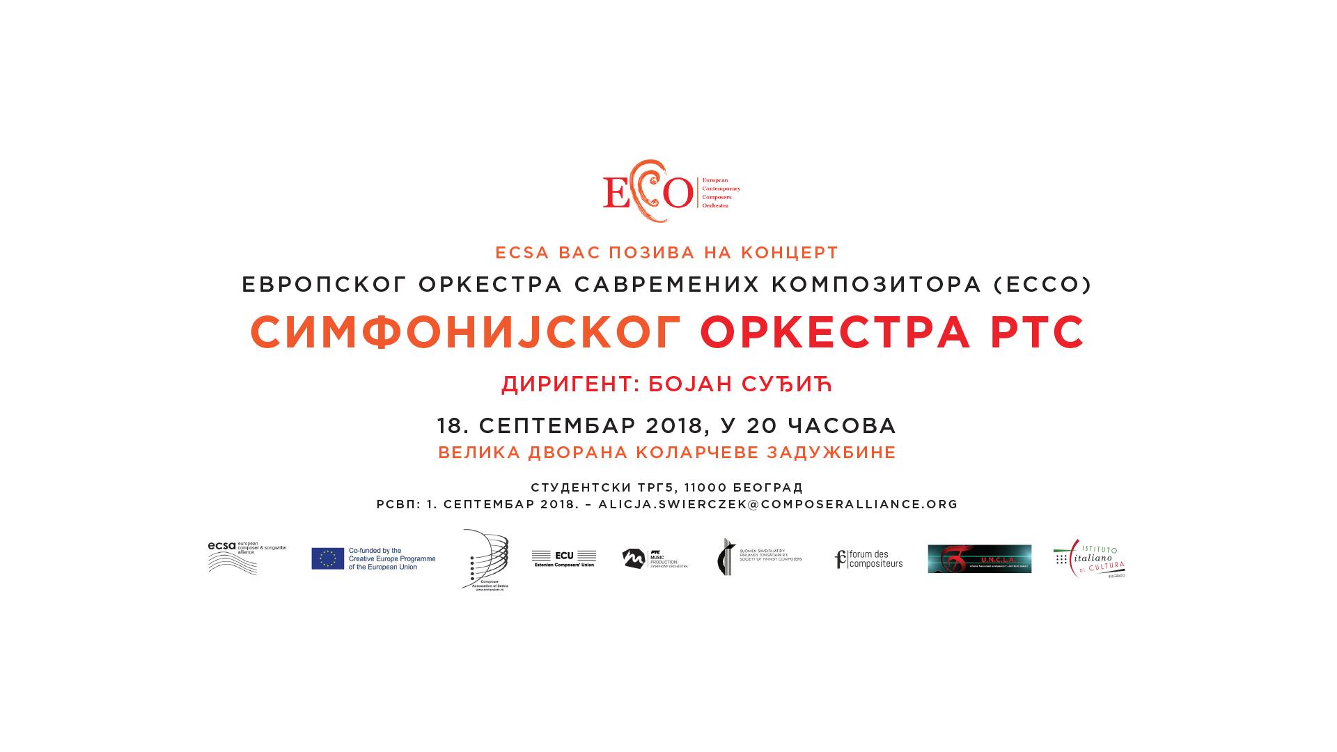 """Simfonijski orkestar RTS - ovogodišnji """"Evropski orkestar savremenih kompozitora (ECCO)"""""""