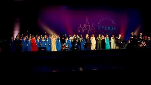 Најлепше песме Русије