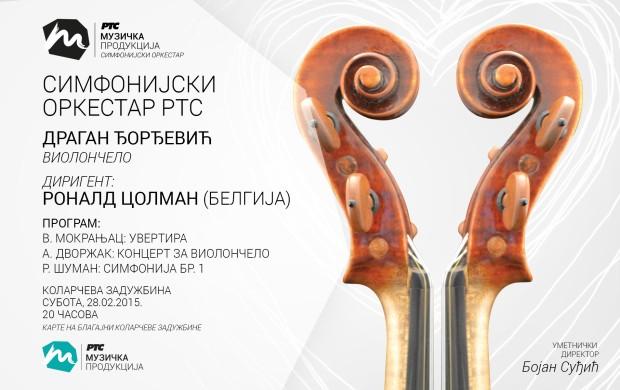 Драган Ђорђевић и Роналд Цолман са Симфонијским оркестром РТС-а