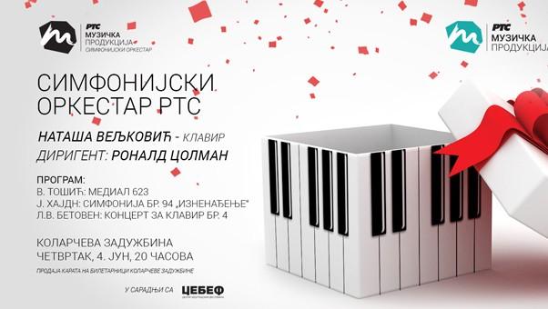Pijanistkinja Nataša Veljković i dirigent Ronald Colman na koncertu Simfonijskog orkestra RTS