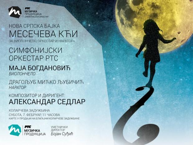 Месечева кћи