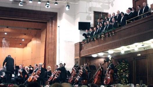 Београдски новогодишњи концерт