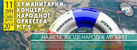 Хуманитарни концерт Народног оркестра РТС