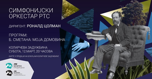 Muzika Bedžiha Smetane na koncertu Simfonijskog orkestra RTS
