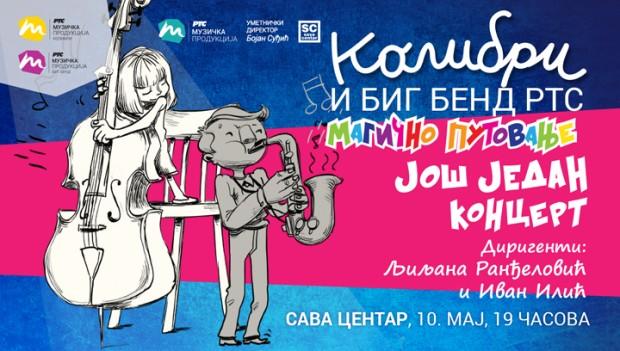 Јoш један концерт!