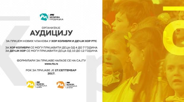 Аудиција за хор Колибри и Дечји хор РТС-а