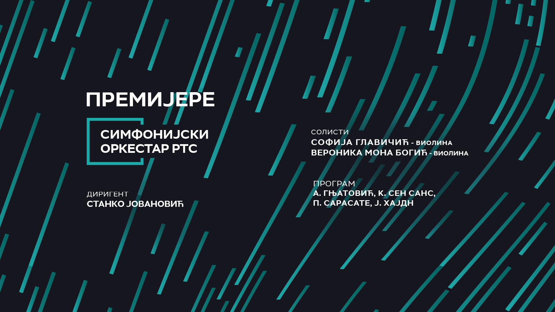 """THE GAME OF LIFE"" ANE GNJATOVIĆ PREMIJERNO NA KONCERTU SIMFONIJSKOG ORKESTRA RTS"