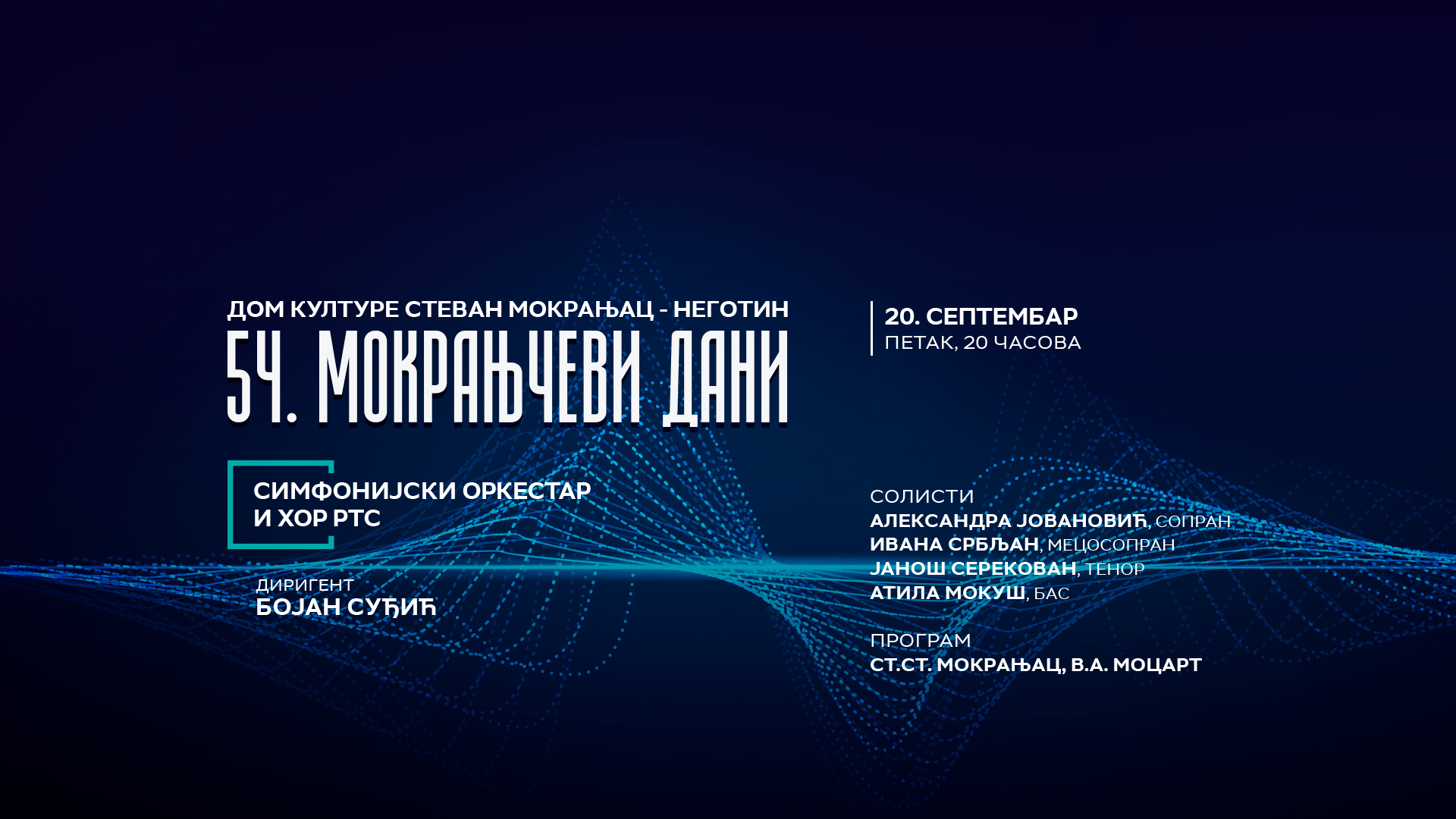 THE RTS CHOIR AND SYMPHONY ORCHESTRA CLOSE THE 54th ``MOKRANJCEVI DANI``