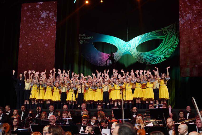 Бал под маскама на београдском новогодишњем концерту, Сава Центар 14.1.2020.