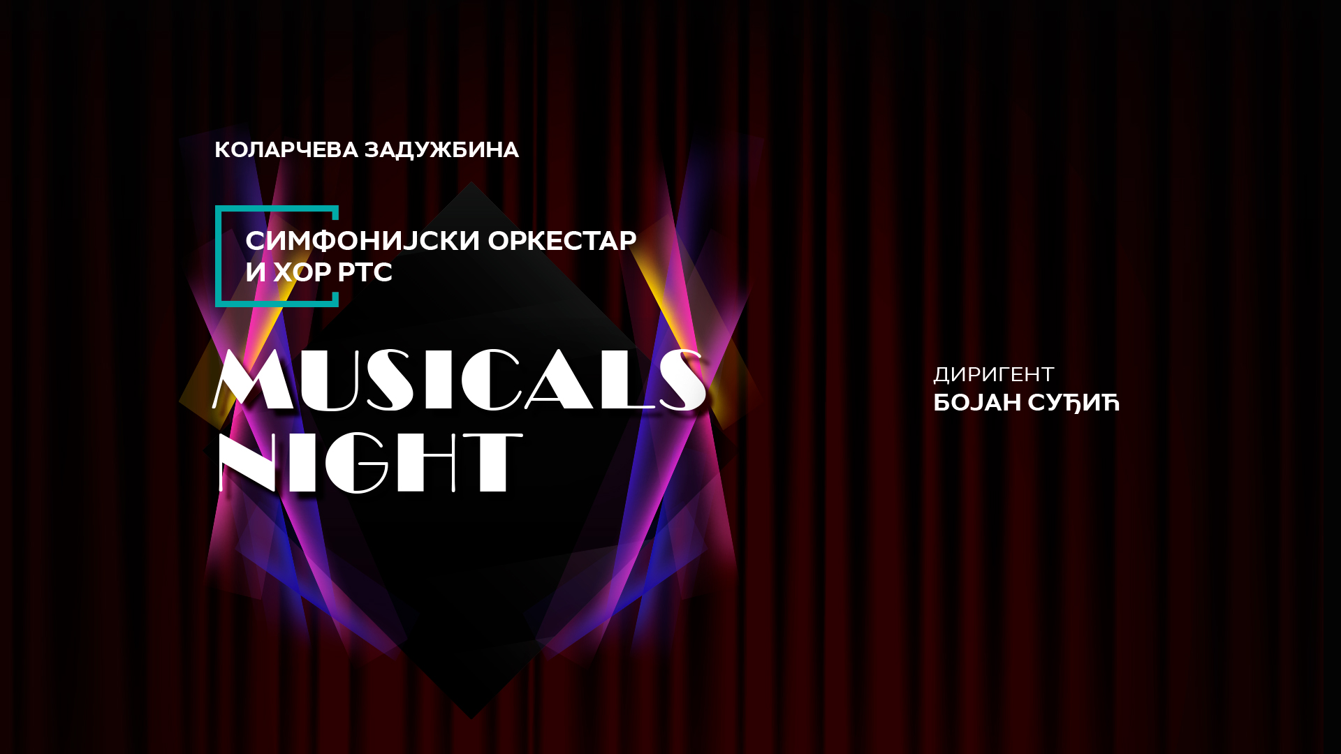 "SPEKTAKULANI KONCERT ""MUSICAL NIGHTS"" SIMFONIJSKOG ORKESTRA I HORA RTS"
